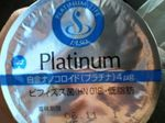 20061106platinumlife